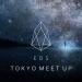 EOS JAPAN TOKYO MEET UPレポート