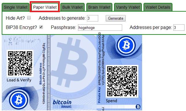 仮想通貨 ウォレット コールドストレージ