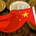 仮想通貨取引所バイナンスは間も無く、中国元建てのOTCを開始